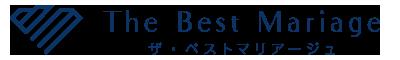 婚活なら三重県伊勢市の結婚相談所 ザ・ベストマリアージュ